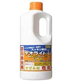 塩酸配合の尿石除去剤「デオライト」