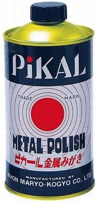 ピカールの写真
